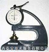 台式薄膜测厚仪/