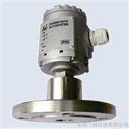 SWP-T20F-昌晖仪表法兰式静压液位变送器