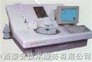 任选式全自动生化分析仪