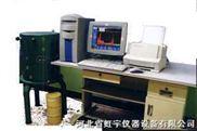 CIT-3000F低本底多道γ能谱仪技术规程