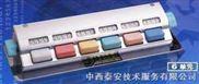 LZY-GF-14/中国-交通流量计数器