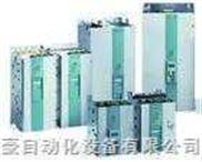 6SE7024-1EC85-1AA0-低价促销西门子工程变频器