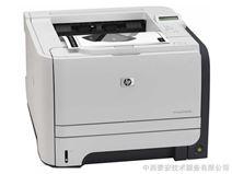 黑白激光打印机 惠普