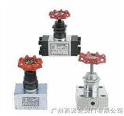 YJF-高压液压截止阀,高压截止阀,液压截止阀