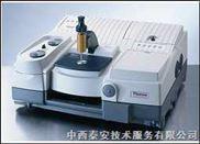 傅里叶红外光谱仪(实验仪器)