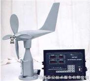 SQ6ZZ5-2-船舶气象仪/风速风向仪