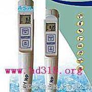 milwaukeech/pH55-米克水质/笔式酸度计/PH计(同时显示温度,防水功能)