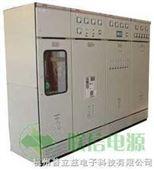 高低压成套配电系统 - GGD型交流低压配电柜