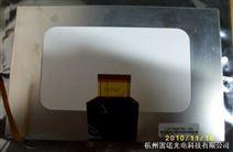 厂家代理三星7英寸LMS700KF05 四线电阻式触摸屏 GPS,工业,教学专用液晶
