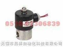 2WB-08 2WB-10 2WB-15 2WB-20 2WB-25不锈钢流体电磁阀