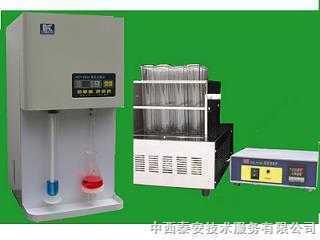 凯式定氮仪(主机+消煮炉)