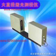 型号:CN61M/ZM06-LDM80-大直径激光测径仪
