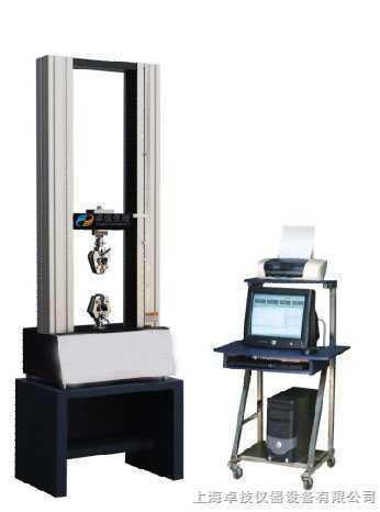 电子万能强度试验机