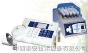 COD多参数水质快速测定仪