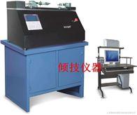 QJ310上海万能测试机、线束拉力测试机