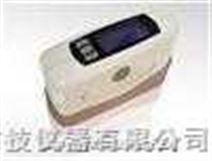 单角度光泽度仪HP-300