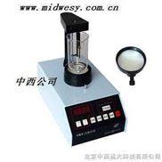 M153337-药物熔点仪 型号:CN61M/YRT—3库号:M153337