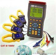 三相电力分析仪(进口)