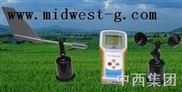 风向风速记录仪