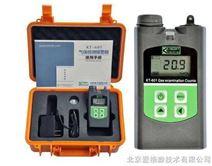 气体报警器/有毒气体报警器