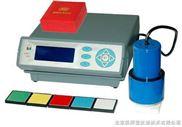ADCI-60-C 全自动测色色差计(实用型)