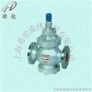 Y43H/Y型-先导活塞蒸汽减压阀