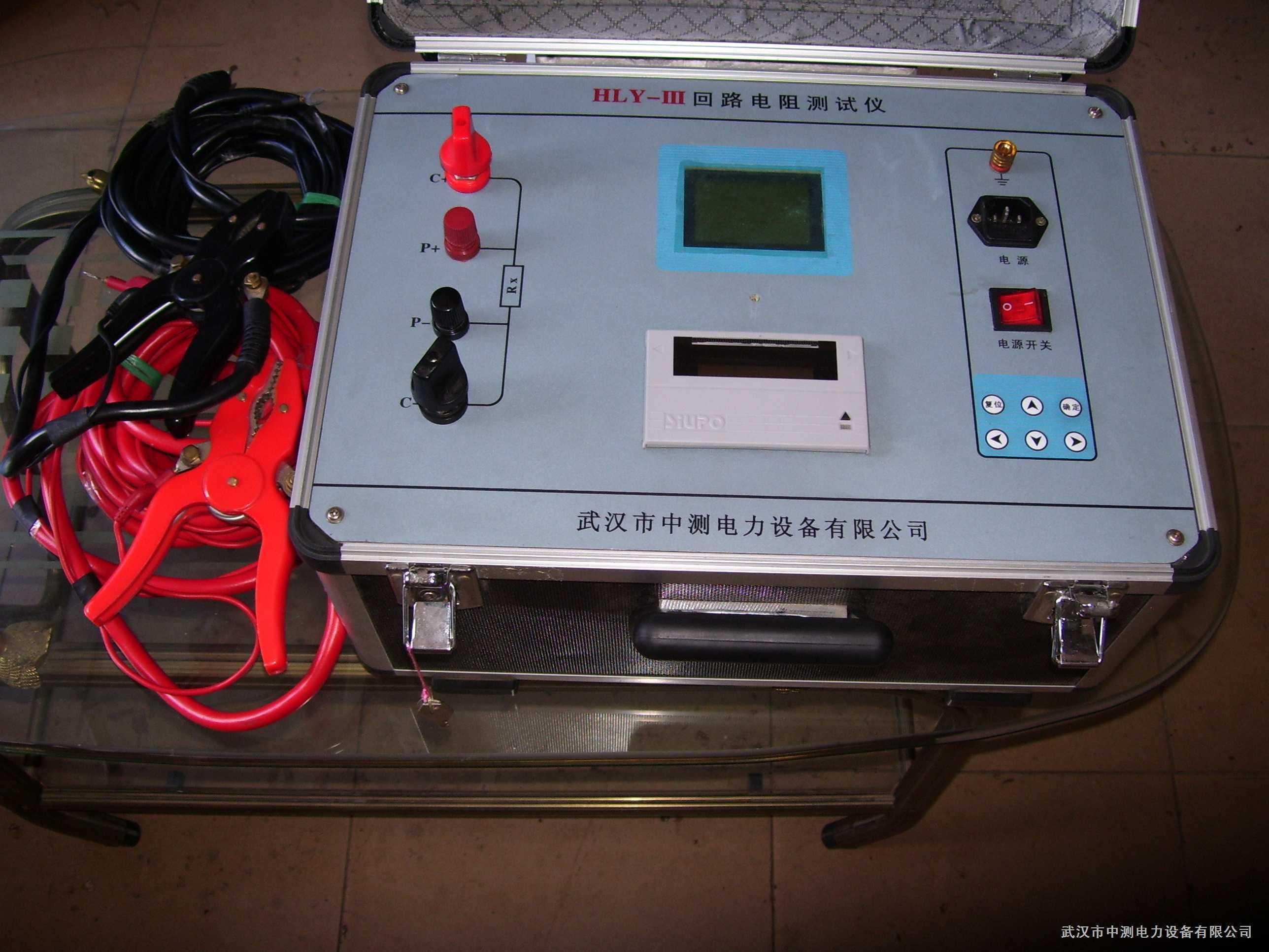 hly-iii 回路电阻测试仪
