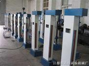 数显式电子拉力试验机,万能拉力试验机,材料试验机,弯曲试验机