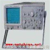 便携式双踪示波器(20道)