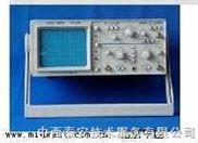 超低频双踪示波器