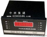 型号:JS43-BWDK-3207-干式变压器温度控制仪/干变温控器