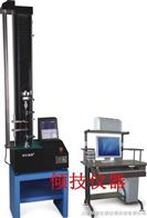 QJ210A无纺布拉伸强度测试仪、无纺布拉伸强度试验机、无纺布剥离强度试验机