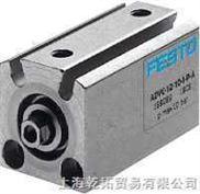 --FESTO双作用短行程气缸;DGP-25-600-PPV-A-B