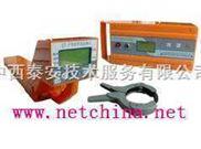 PCYT-806/中国-智能地下管线探测仪