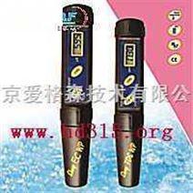 米克水質/防水EC測試儀/電導率測試儀