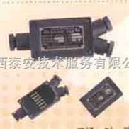 防爆接线盒(四通5对)