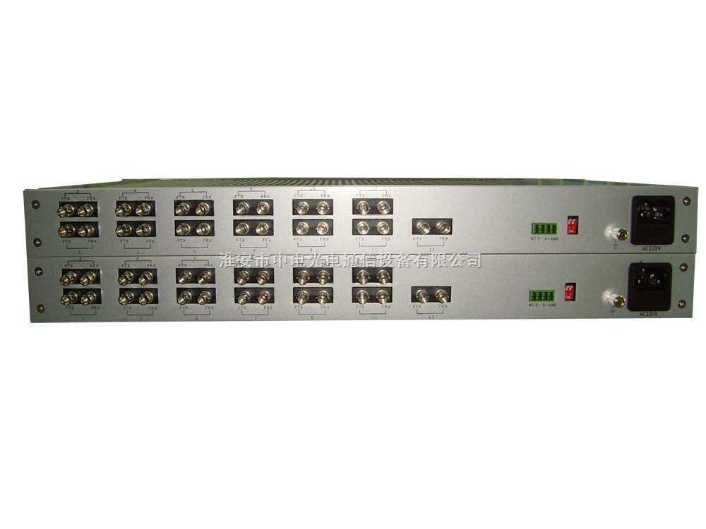 485集线器实用电路图