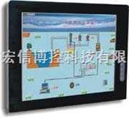 RPH-DI-170嵌入式工业显示器