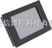 RPH-DI-080嵌入式工业显示器