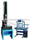 QJ210C电线耐磨试验机/电线耐磨检测仪/电线耐磨测试仪/电线耐磨测量仪