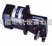 台湾东炜庭电机,东炜庭涡轮减速电机