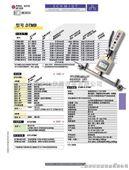 德国施密特张力仪/线材张力计/张立仪DTMB-200
