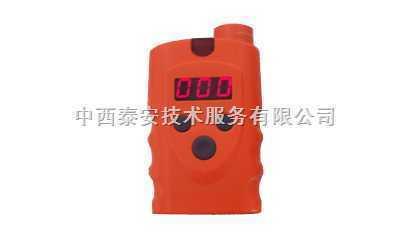 柴油检测仪(国产)