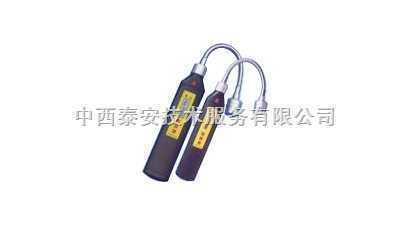 手持式柴油检测仪(国产)
