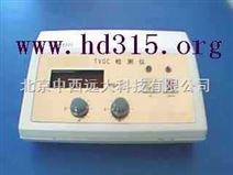 便携式TVOC检测仪(室内环境专用进口传感器)JK20MGM600