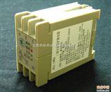 ABJ1-18AH三相电源保护器,ABJ1-18AH三相电源保护器,ABJ1-18AH三相电源保护器