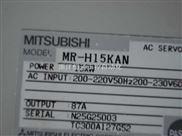 MR-H15KAN-三菱伺服驱动器MR-H15KAN