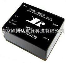 苏州可调直流电源转换器AC/DC10W输出5V江苏稳压电源模块