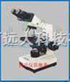 双目显微镜(国产) 型号:CG1-XSZ-3G(标配含一个油镜)
