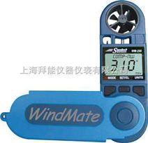 WindMate手持式气象计